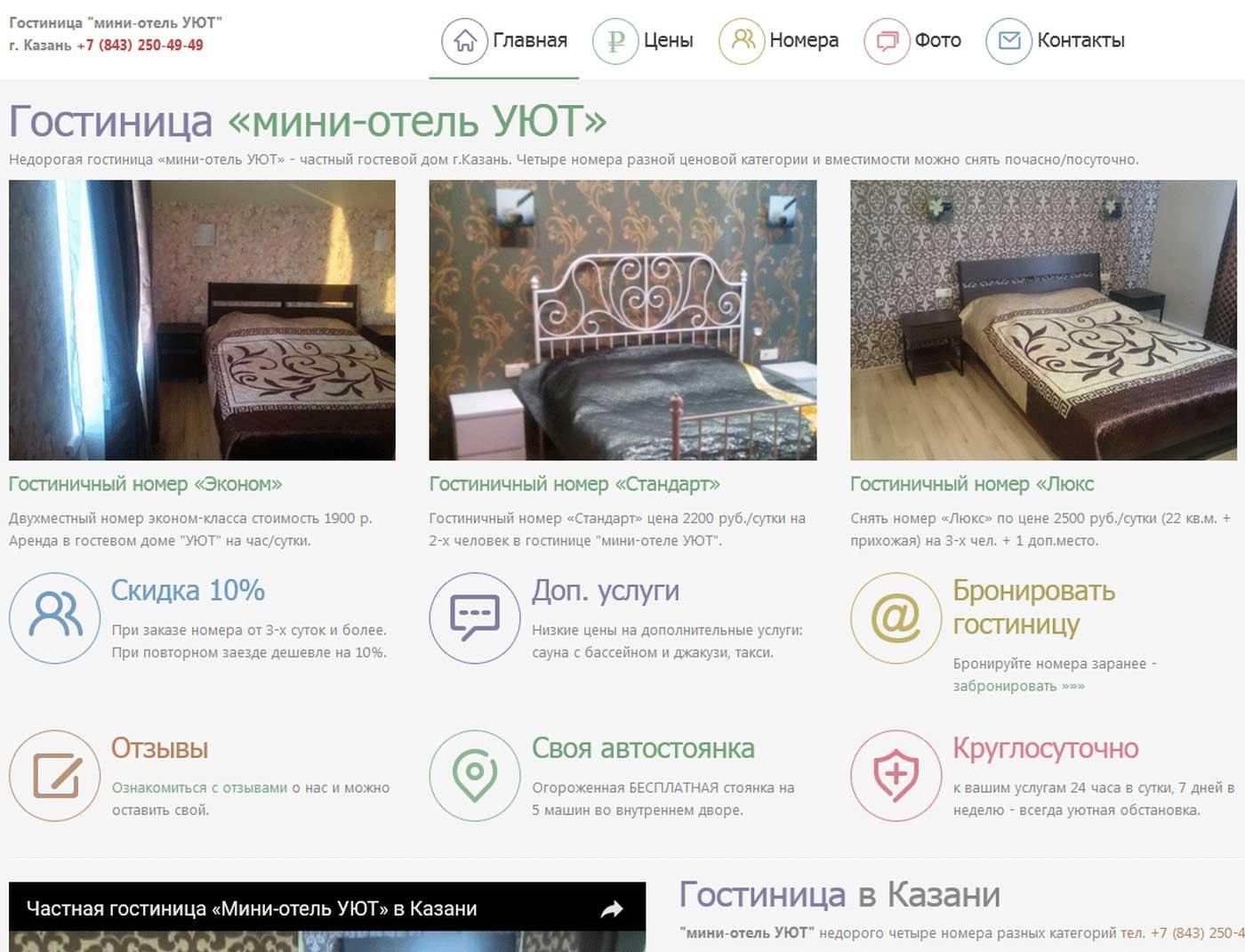 клуб знакомств в татарстане