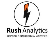 Сервис аналитики Rush Analytics